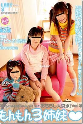 three-asian-lesbians-soft